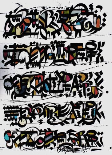 Sans-titre (DJN 03)