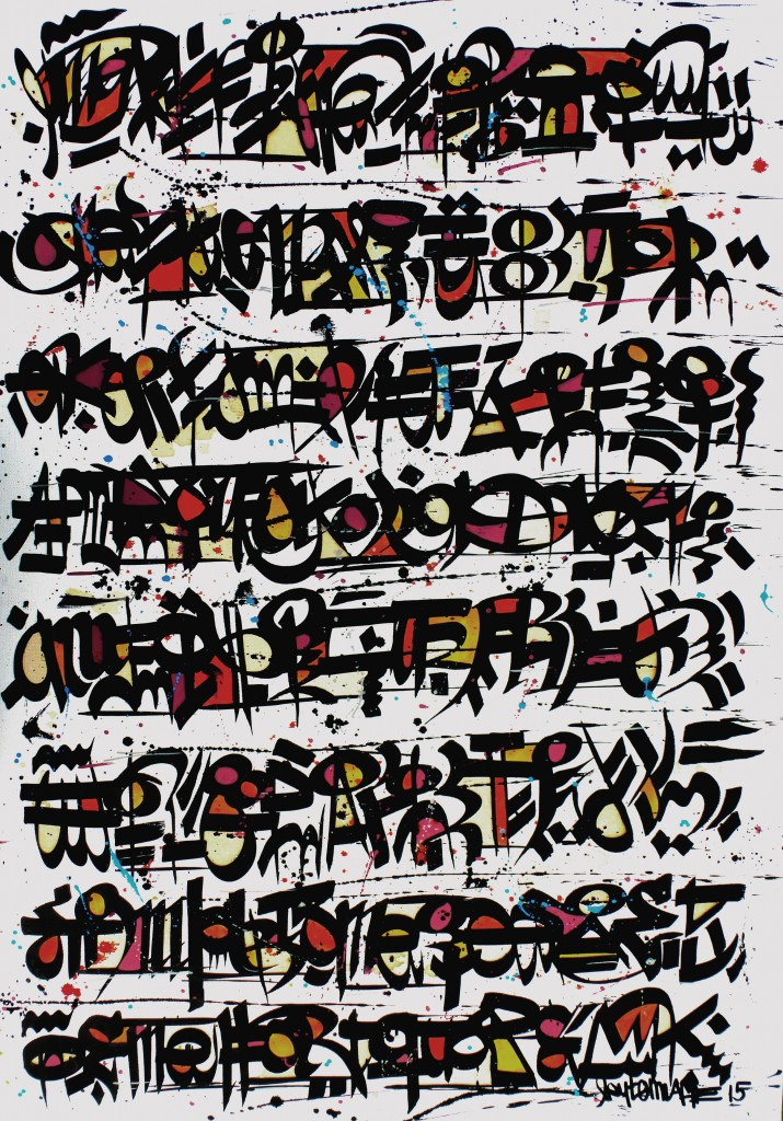 Sans-titre (DjN 05) 92 x 65 cm, encre et gouache sur toile, 2015 (2)